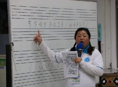 CGM基督教福音宣教會的講師––音樂課