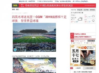 PChome新聞