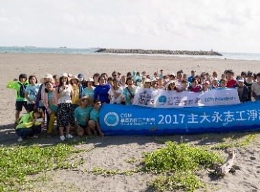 A local church of Christian Gospel Mission, Taiwan (CGM) held the 3rd beach cleanup event.
