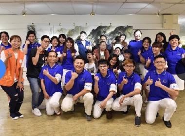 Christian Gospel Mission Volunteer Group