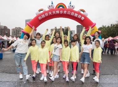CGM基督教福音宣教會PROVIDANCE舞團與子團