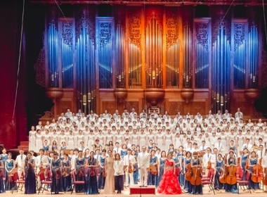 CGM福音宣教會公益音樂會0226