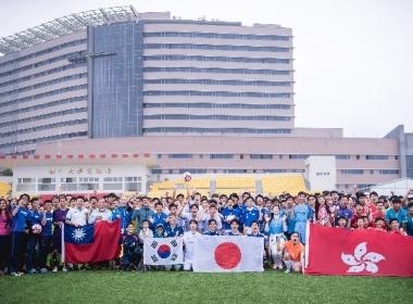 CGM전국평화축구경기, 대.일.한.홍 사개국 선수팀 한 자리에서 시합을 펼친다. 사진/ CGM축구연합 제공
