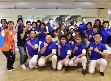 CGM台湾キリスト教福音宣教会ボランティア団