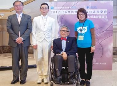 左起蘇瑞華牧師(CGM理事長)劉容舟(CGM指揮家)黃慶鑽(心路指揮)張玲(心路執行長)