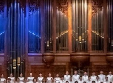 CGM基督教福音宣教會和平交響樂團暨合唱團