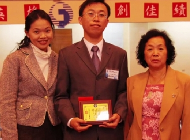 台大電機博士鄒福明榮獲全國優秀電機工程師