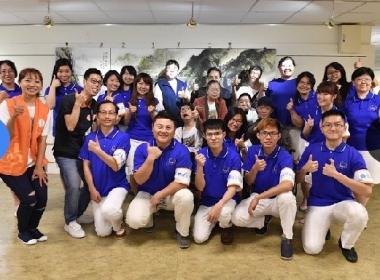 CGM台湾基督教福音宣教会志工团
